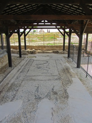 Ancient mosaic found at Fabrika Hill, Paphos, Cyprus